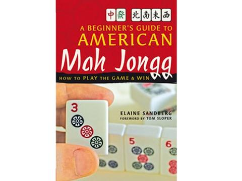 Beginners Guide to Mah Jongg