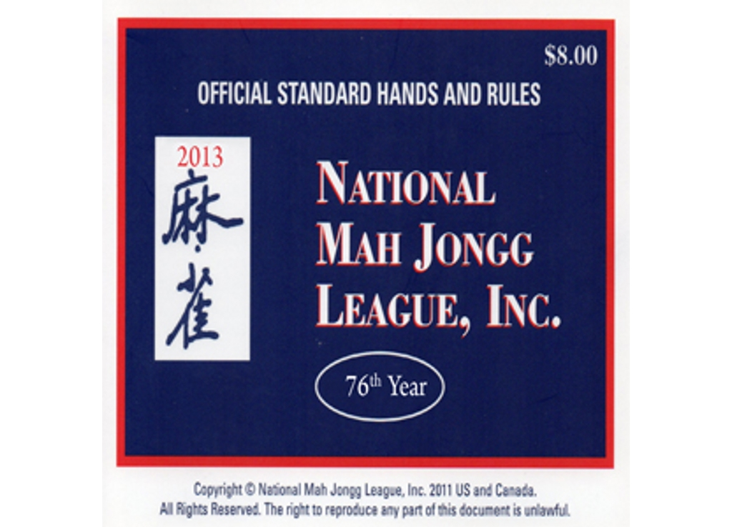 PACK OF 4 - 2013 National Mah Jongg League Card - Standard Size Print