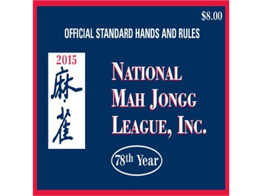 PACK OF 4 - 2015 National Mah Jongg League Card - Standard Size Print