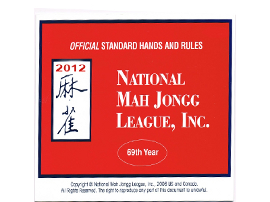 PACK OF 4 - 2012 National Mah Jongg League Card - Standard Size Print