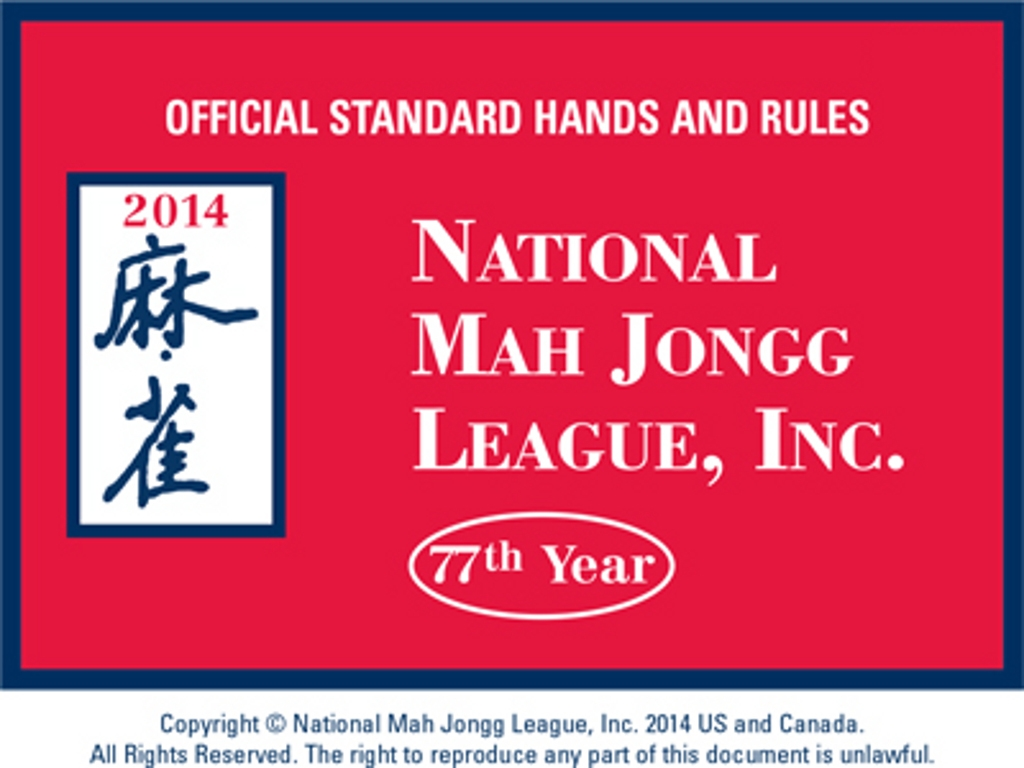 PACK OF 4 - 2014 National Mah Jongg League Card - Standard Size Print