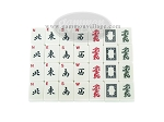 American Mah Jong Set - White Tiles - Faux Alligator Case - Matte Black