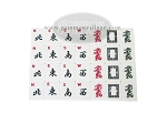 picture of American Mah Jong Set - Travel Alligator Case (8 of 9)