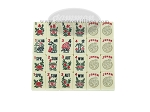 picture of American Mah Jong Set - Ivory Tiles - Luggage Case - Burgundy (8 of 8)
