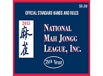 PACK OF 4 - 2015 National Mah Jongg League Card - Standard Size Print - Item: 4048
