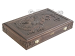 Carved Maple Backgammon Set with Racks - Dragon - Item: 2292
