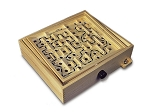 60 Hole Wooden Labyrinth Game