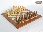 picture of Royal Rosewood and Maple Staunton Chessmen with Spanish Traditional Chess Board [Extra Large] (1 of 7)