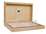 Double 9 Venetian Dominoes in Poplar Root Wood Box - Item: 3107