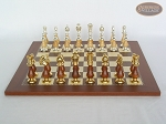 picture of Modern Italian Staunton Chessmen with Spanish Traditional Chess Board [Small] (4 of 7)