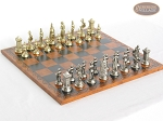 The Aristocratic Chessmen with Patterned Italian Leatherette Board - Item: 920