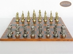 picture of The Aristocratic Chessmen with Patterned Italian Leatherette Board (4 of 7)