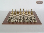 picture of Professional Brass Tournament Chessmen with Spanish Wood Chess Board (4 of 7)