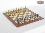 Brass Roman Chessmen with Spanish Wood Chess Board - Item: 942