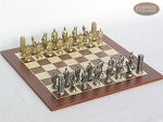 Brass Roman Chessmen with Spanish Wood Chess Board - Item: 941