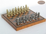 Brass Roman Chessmen with Patterned Italian Leatherette Chess Board with Storage [Brown] - Item: 943