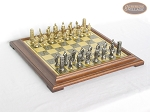 Brass Roman Chessmen with Italian Brass Chess Board [Raised] - Item: 945