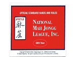PACK OF 4 - 2012 National Mah Jongg League Card - Standard Size Print - Item: 2985