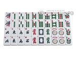 picture of White Swan Mah Jongg - White/Burgundy Tiles - Modern Pusher Arms - Aluminum Case - Silver (9 of 12)
