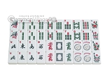 picture of White Swan Mah Jongg - White/Burgundy Tiles - Classic Pusher Arms - Aluminum Case - Black (9 of 12)