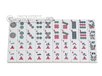 picture of White Swan Mah Jongg - White/Burgundy Tiles - Classic Pusher Arms - Aluminum Case - Black (10 of 12)