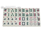 picture of White Swan Mah Jongg - Ivory Tiles - Classic Pusher Arms - Aluminum Case - Blue (9 of 10)