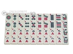picture of White Swan Mah Jongg - Ivory Tiles - Classic Pusher Arms - Aluminum Case - Blue (10 of 10)