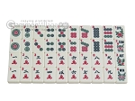 picture of White Swan Mah Jongg - Ivory Tiles - Classic Pusher Arms - Aluminum Case - Silver (10 of 10)
