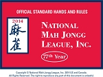 PACK OF 4 - 2014 National Mah Jongg League Card - Standard Size Print - Item: 3931