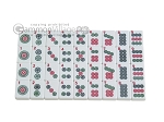 picture of White Swan Mah Jongg - White Tiles - Aluminum Case - Pink (8 of 11)