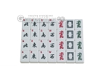 picture of White Swan Mah Jongg - White Tiles - Aluminum Case - Silver (10 of 11)