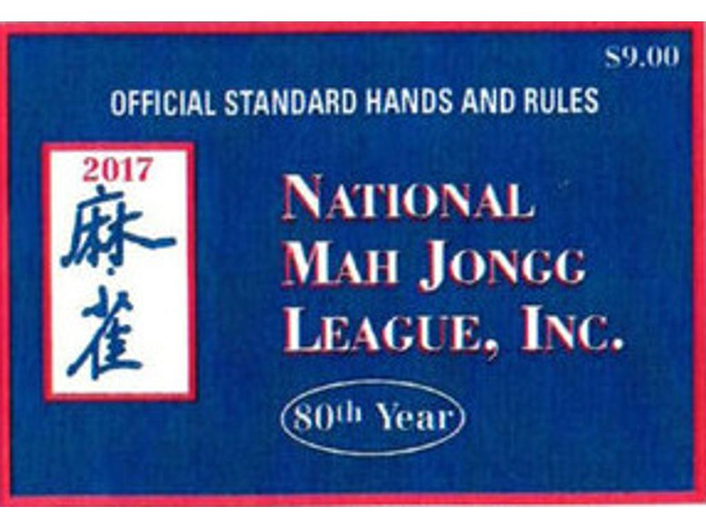 PACK OF 4 - 2017 National Mah Jongg League Card - Large Print