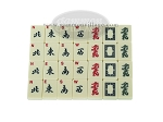 American Mah Jong Set - Ivory Tiles - Luggage Case - Burgundy - Pushers Not Included